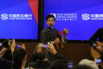 Left, Jin Yuchen, WG'14, and Liu Tianyi wow the audience with their musical talent.